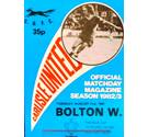 Carlisle United v Bolton Wanderers - League Cup 1st Round 1st Leg - 31st August 1982