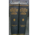 "Funk and Wagnalls New ""Standard"" Dictionary Of The English Language"