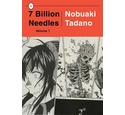 7 Billion Needles Manga - Volume 1