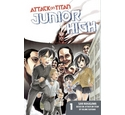 Attack On Titan Junior High Manga Volume 1