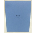 Smythson of Bond Street 25 DL size envelopes. A5 writting paper set