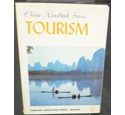 China handbook series - Tourism
