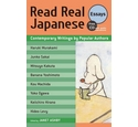 Read real Japanese essays