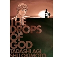Drops of God Volume 2