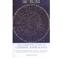 The complete guide to Chinese astrology