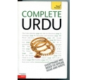 Complete Urdu, Level 4 (Teach Yourself (McGraw-Hill))