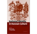 National Identity Russian Culture: An Introduction