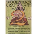 Woodstock Craftsman's Manual