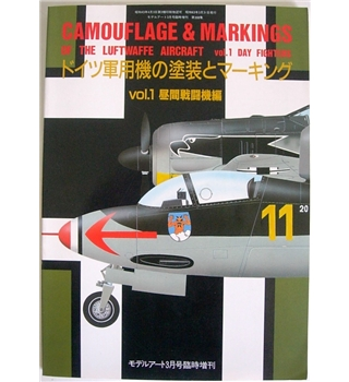 Camouflage & Markings of the Lufftwaffe Aircraft: Vol.1 Day Fighters