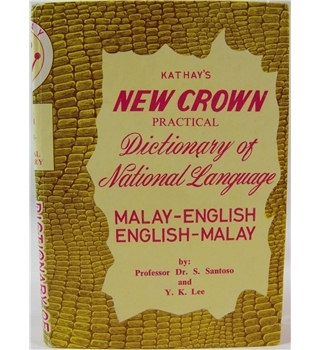 New Crown Dictionary of National Language Malay-English English-Malay