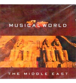 Musical World - Middle East