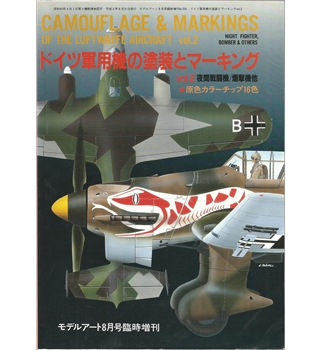 Camouflage & Markings of the Luftwaffe Aircraft, vol. 2 - Night Fighter, Bomber & Others