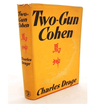 Two-Gun Cohen. First Edition