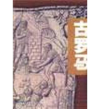 Lost Civilization - Ancient Rome (Chinese edition)