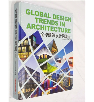 Global Design Trends in Architecture