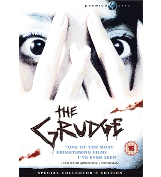The grudge 15