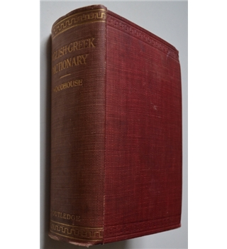 English - Greek Dictionary - Woodhouse - First Edition (1910)