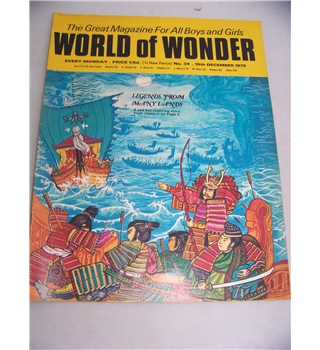 World of Wonder magazine, No 39, 19 December 1970