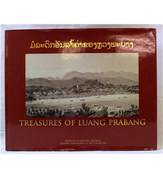 Institute of Cultural Research: Treasures of Luang Prabang