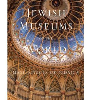 Jewish Museums of the World