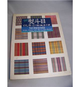 Noshime: Stripe, Lattice and Ikat in the Edo Period
