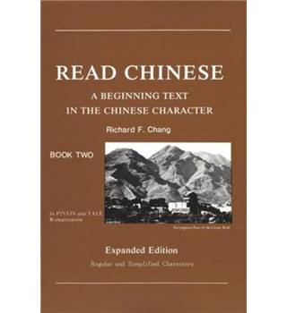 Read Chinese, Book Two