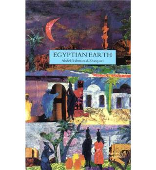 Egyptian earth - Abdel Rahman al-Sharqawi