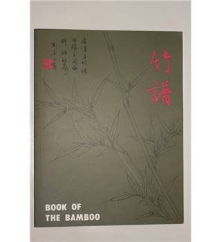 The Fundamentals of Chinese Floral Painting Vol 3