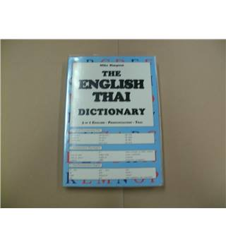 The English Thai Dictionary