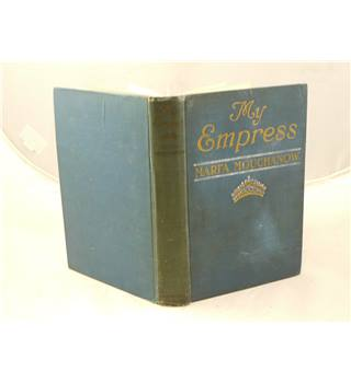 My Empress by Madame Marfa Mouchanow publ 1918 John Lane probable 1st edition illus from photographs