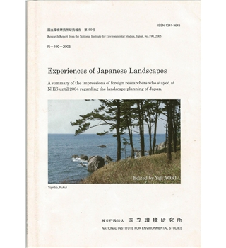 Experiences of Japanese Landscapes