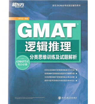 GMAT Logical Reasoning