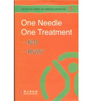 One Needle, One Treatment