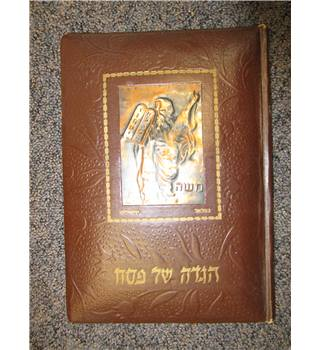 The Pessach Haggadah with a Revised English Translation and Forty Illustrations - Judaism - Jewish