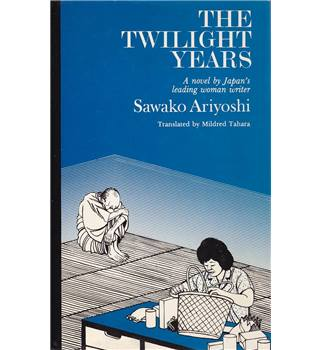 The Twilight Years - Sawako Ariyoshi - 1st GB Edition