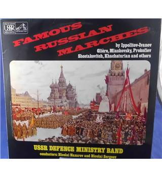 Famous Russian Marches - USSR Defence Ministry Band - CSD 3782