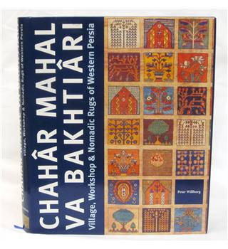 Chahar Mahal va Bakhtiari, Village, Workshop and Nomadic Rugs of Western Persia