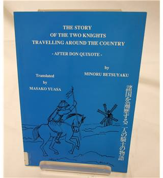 The story of the two knights travelling around the country