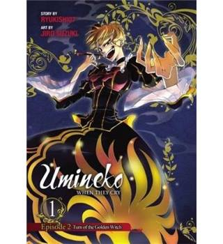 Umineko WHEN THEY CRY Episode 1 & 2: Turn of the Golden Witch, Plus Vol 1 Banquet of the Witch