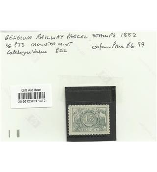 Belgium Railway Parcel Stamps 1882 Green