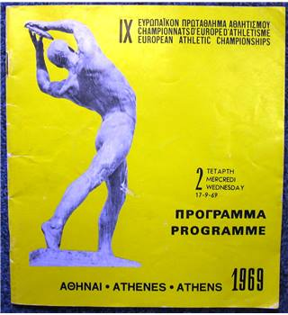 IX European Athletic Championships 1969