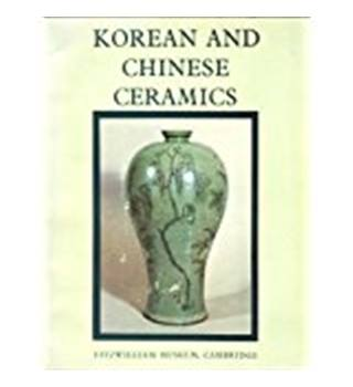 Korean and Chinese Ceramics from the 10th to the 14th Century