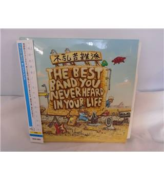 Frank Zappa - The Best Band You Never Heard In Your Life - CD Japan Import