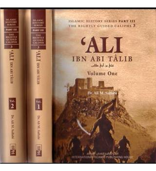 The Biography of Ali ibn Abi Talib (2 Vol. Set)