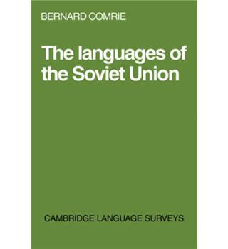 The Languages of the Soviet Union - by Bernard Comrie - 1981 First Edition
