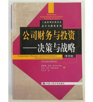 Corporate Finance and Investment. Chinese edition.