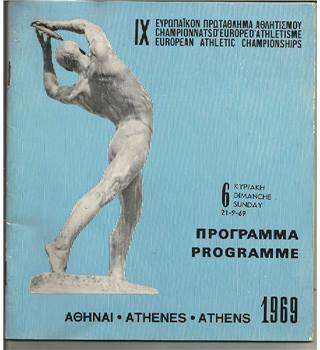 European Athletics Championships; Athens 1969; Programme: 6;Sunday, 21-9-69