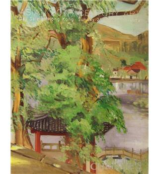 Christie`s Asian 20th Century Art. Day Sale. Sunday 25 November 2012
