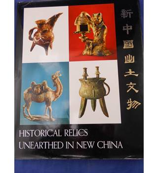 Historical Relics Unearthed in New China