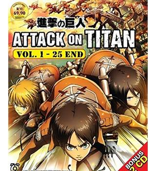 Attack on Titan Complete Edition Non-classified
